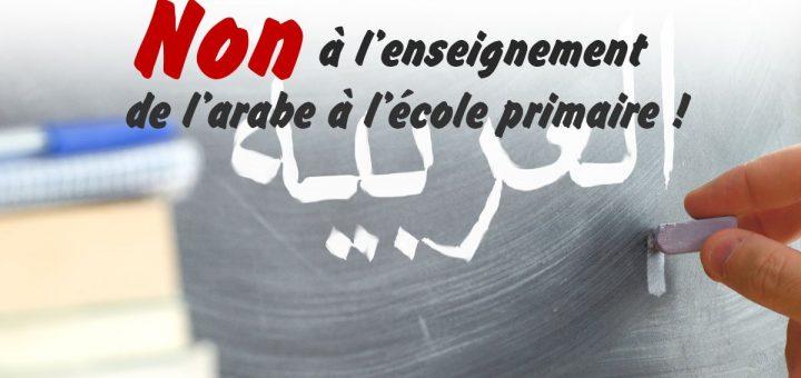Enseignement de l'arabe à l'école primaire