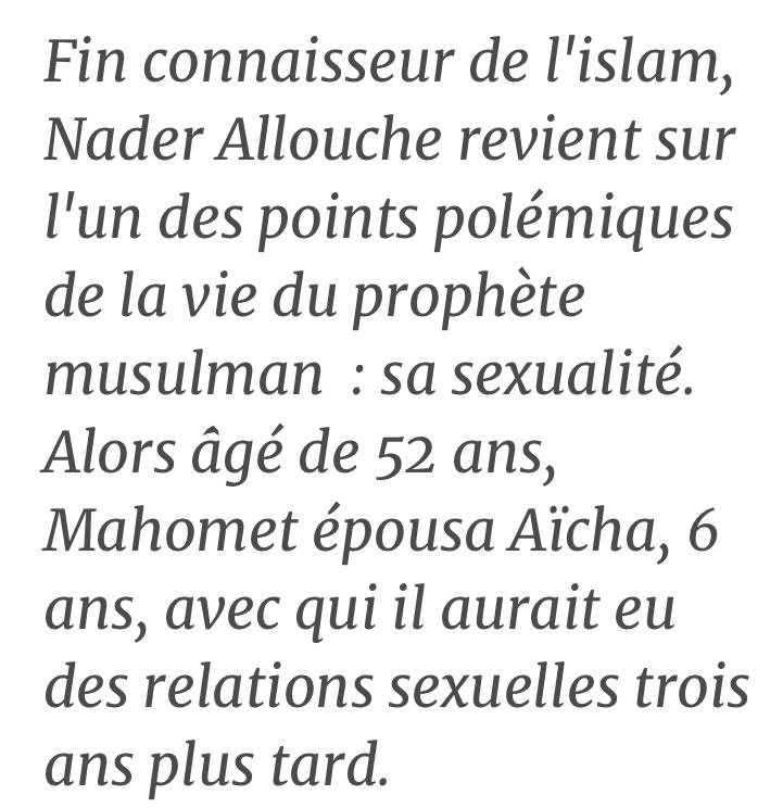 Nader Allouche