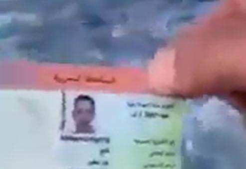 Quand les migrants arrivant en Europe par bateaux jettent leurs papiers d'identité dans la mer pour se faire passer pour des mineurs !